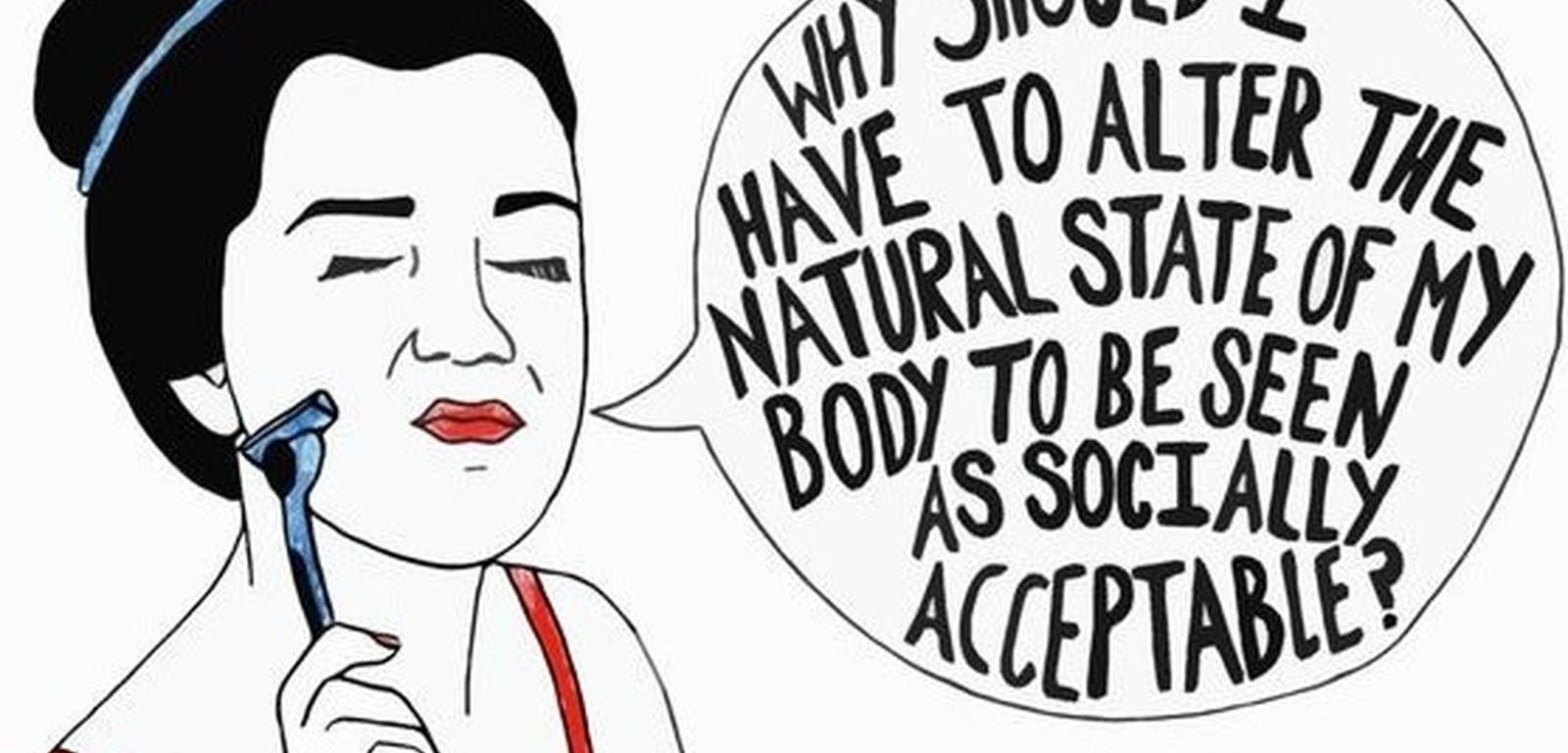 scarletpost-culture-idees-poil-et-feminisme